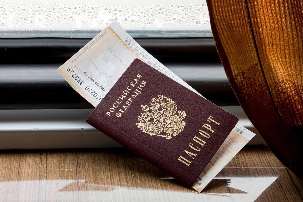 Прикольная рыбаку, картинка с паспортом и билетом