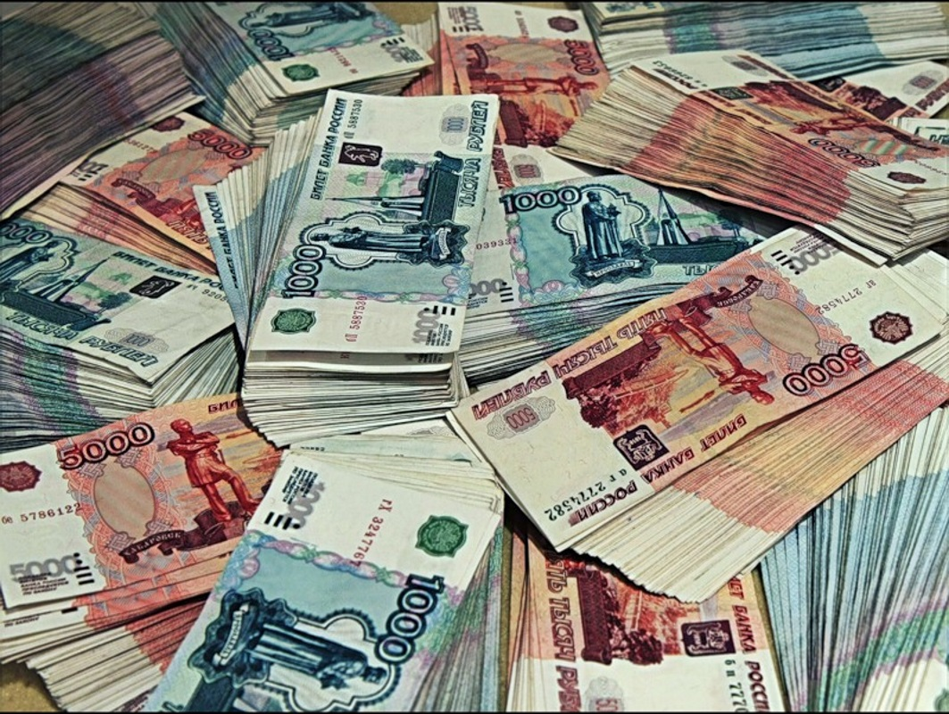 фото где много денег дальше