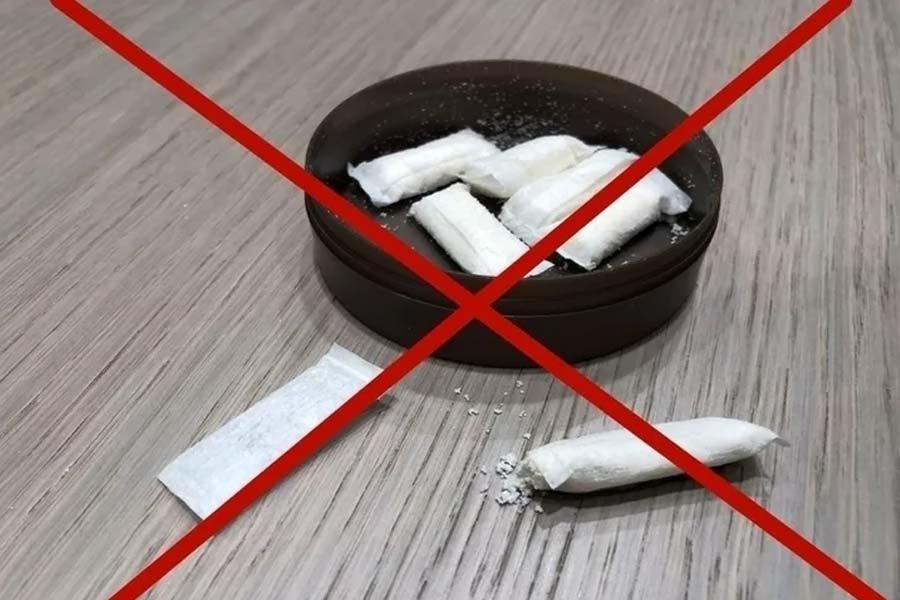 некурительного табачного изделия снюс
